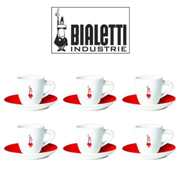 tazzina istituzionale logo Bialetti rosso